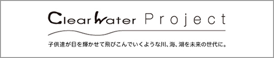 ClearWaterProject