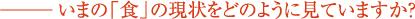 mukouyama_mi03