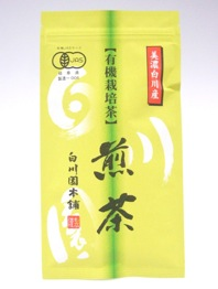 shirakawaen3