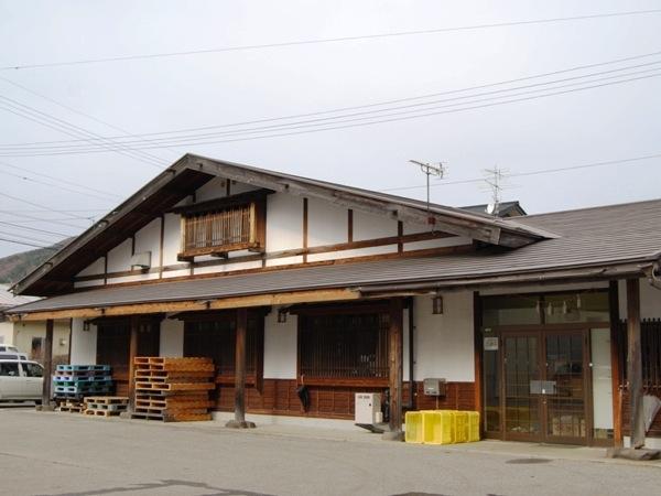 tsukemono-1