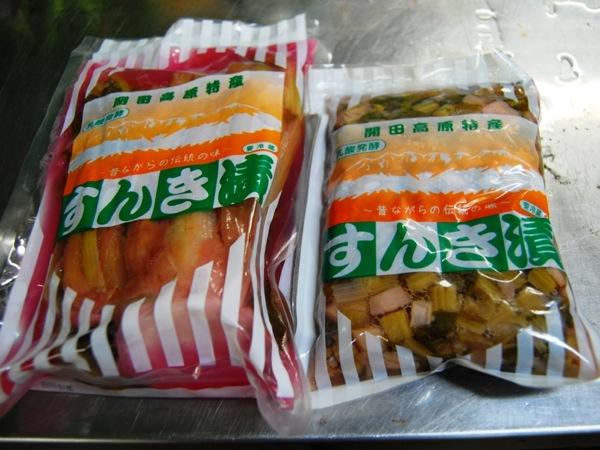 tsukemono-top
