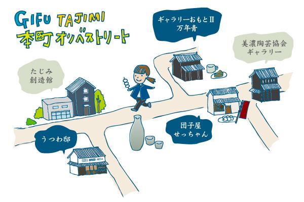oribestreet_map