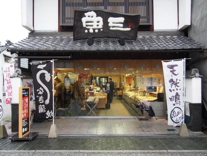 kamosuki2-1