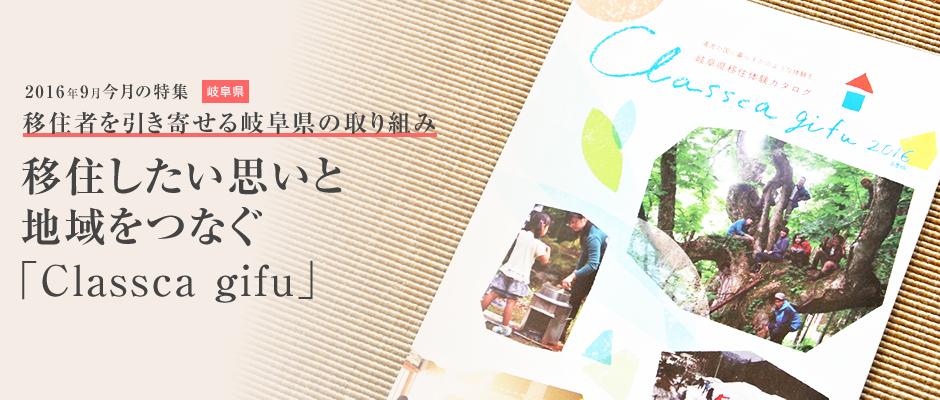 09_01_top